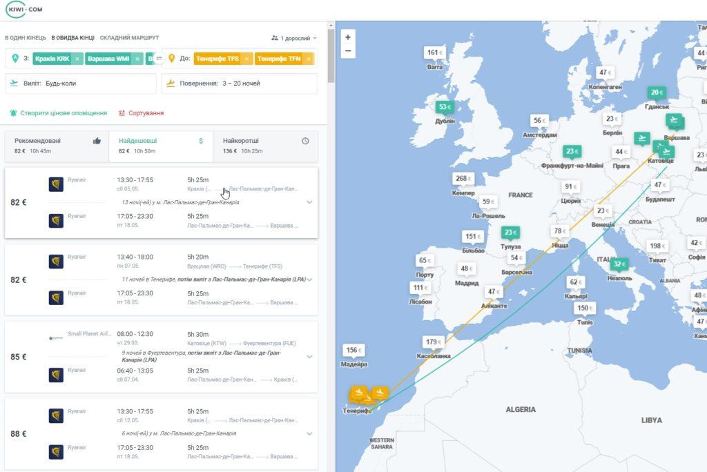 Авиабилеты на Канарские острова из Польши от 82€ в две стороны! -