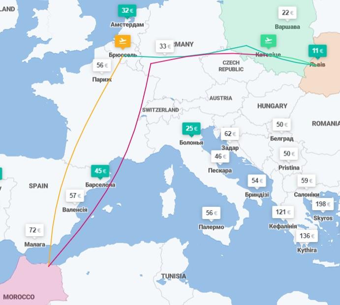 Авиабилеты в Марокко из Украины от €109 в две стороны, из Польши от €70 в две стороны! -