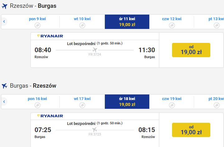 Супер дешевые авиабилеты из Польши в Бургас от €9 в две стороны! -