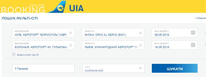 Киев ✈ Милан – Венеция – Болонья ✈ Львов за €115! Прямые рейсы из Украины + поезд по Италии! -