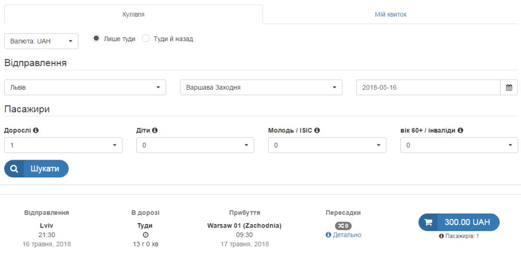 Ecolines: автобусные билеты из городов Украины в Варшаву от 300 грн, в Прагу от 491 грн! -