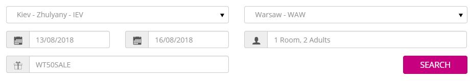 Wizz Tours: скидка €50 на перелет+отель! В Варшаву или Катовице на 3 ночи от €77! -
