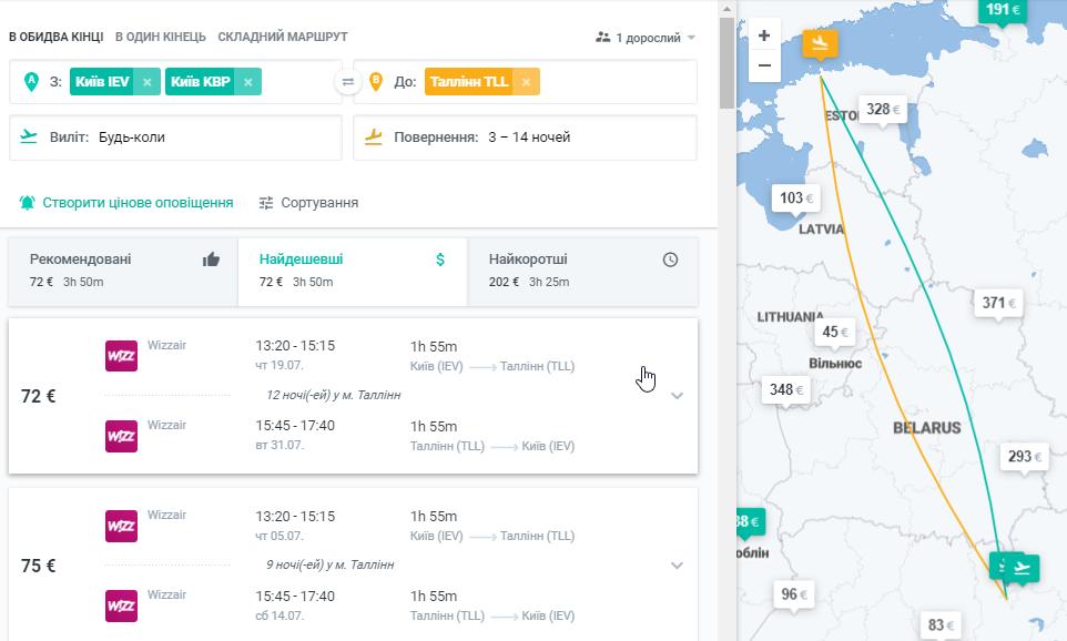 Авиабилеты Киев - Таллин от €72 в две стороны летом! -