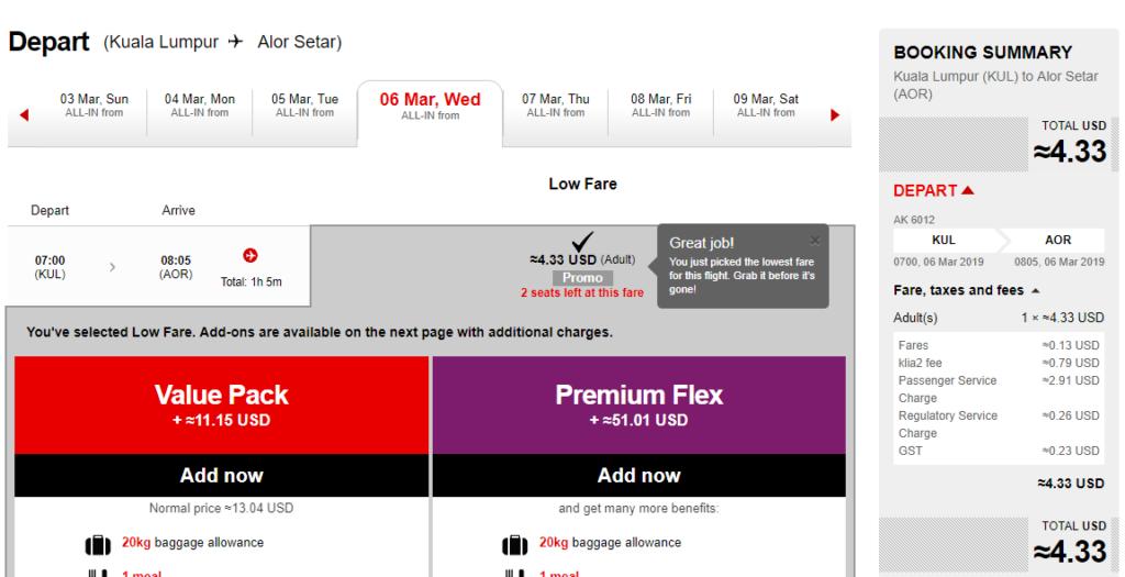 Распродажа от AirAsia внутренние рейсы в странах Азии от $4, международные от $12! -