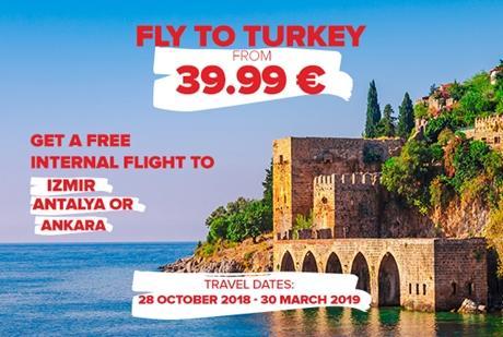 Акция от Pegasus: Анталия, Измир, Анкара, Стамбул из Украины от $69 в две стороны! -