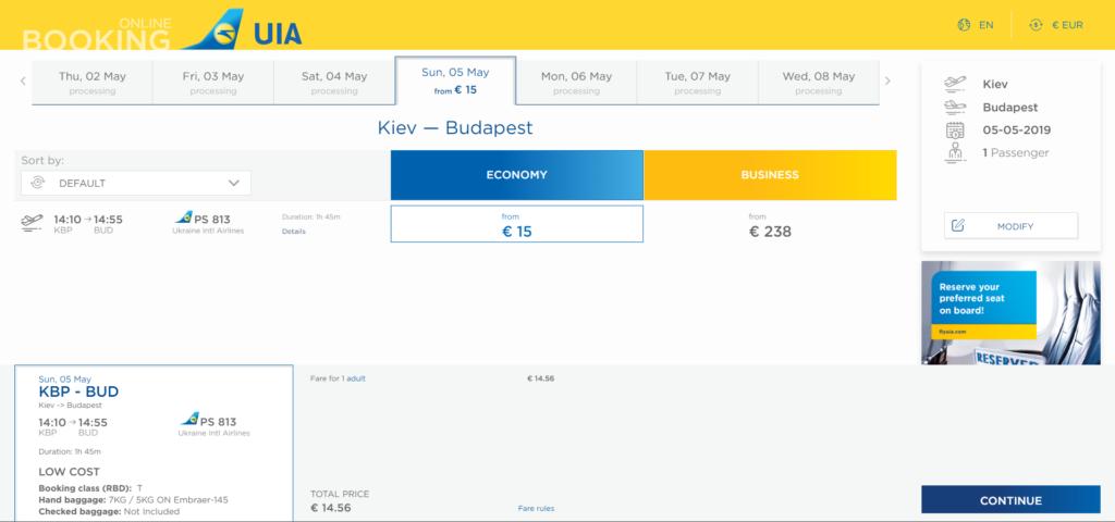 авіаквикти київ до 20 євро
