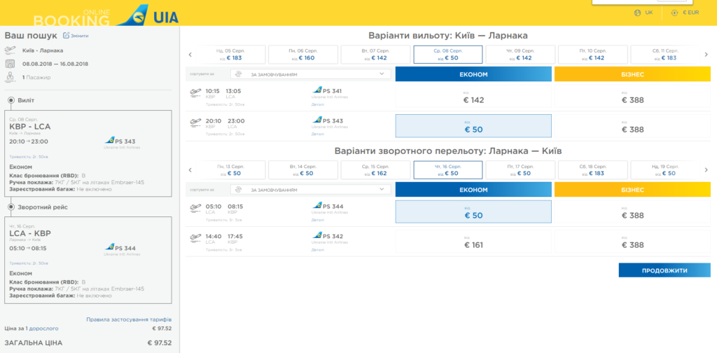 Авиабилеты в Ларнаку летом со Львова, Ивано-Франковска, Черновцов и Винницы от €114 в две стороны! -