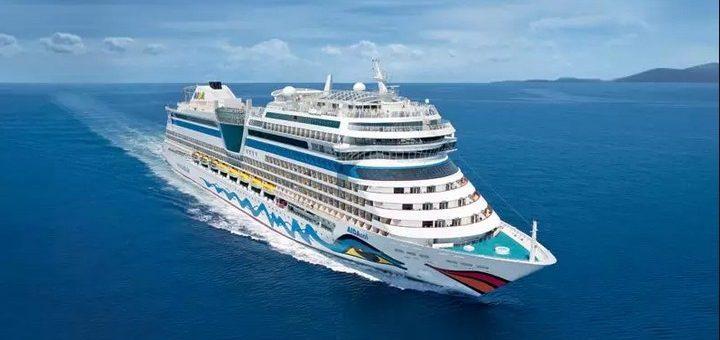 Дешевый круиз по Средиземному морю от €329 с человека на неделю! -