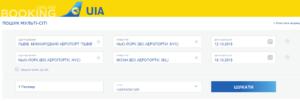 Суперхит! Нью-Йорк из Львова или Одессы с возвратом в Киев от 158 евро! -