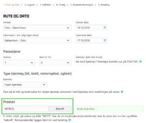 Мини-круиз из Осло в Копенгаген за 1 евро! До Осло или Копенгагена из Украины от 26 евро в одну сторону! -