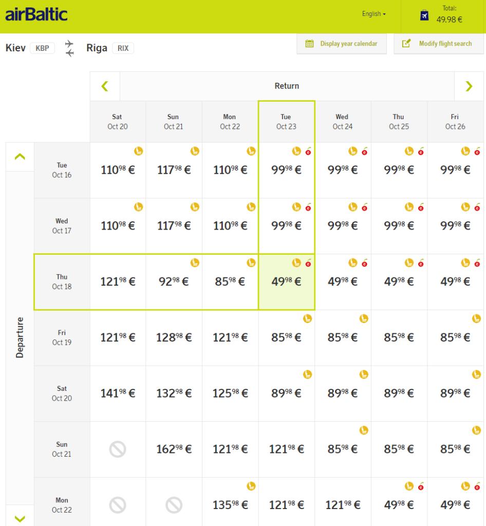 Рекордные цены от AirBaltic: Киев - Рига от €22 в одну сторону и от €49 в оба! -