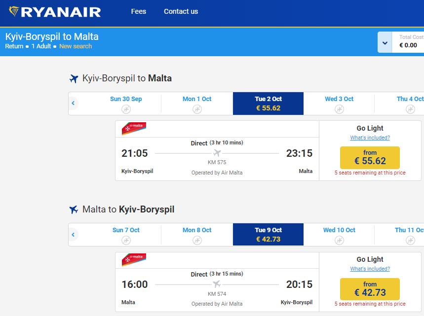 Ryanair открыл продажу билетов на прямые рейсы Киев - Мальта от €98 в две стороны! -