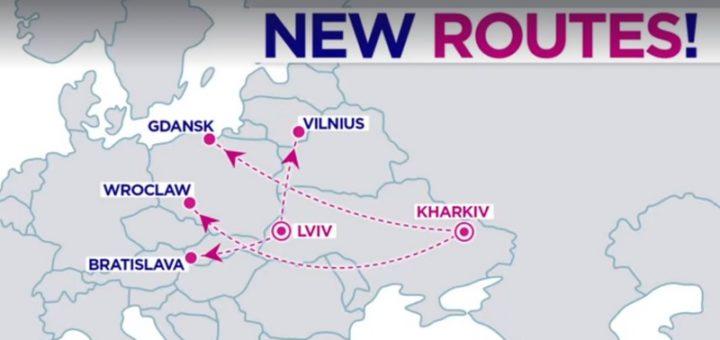 wizz нові рейси