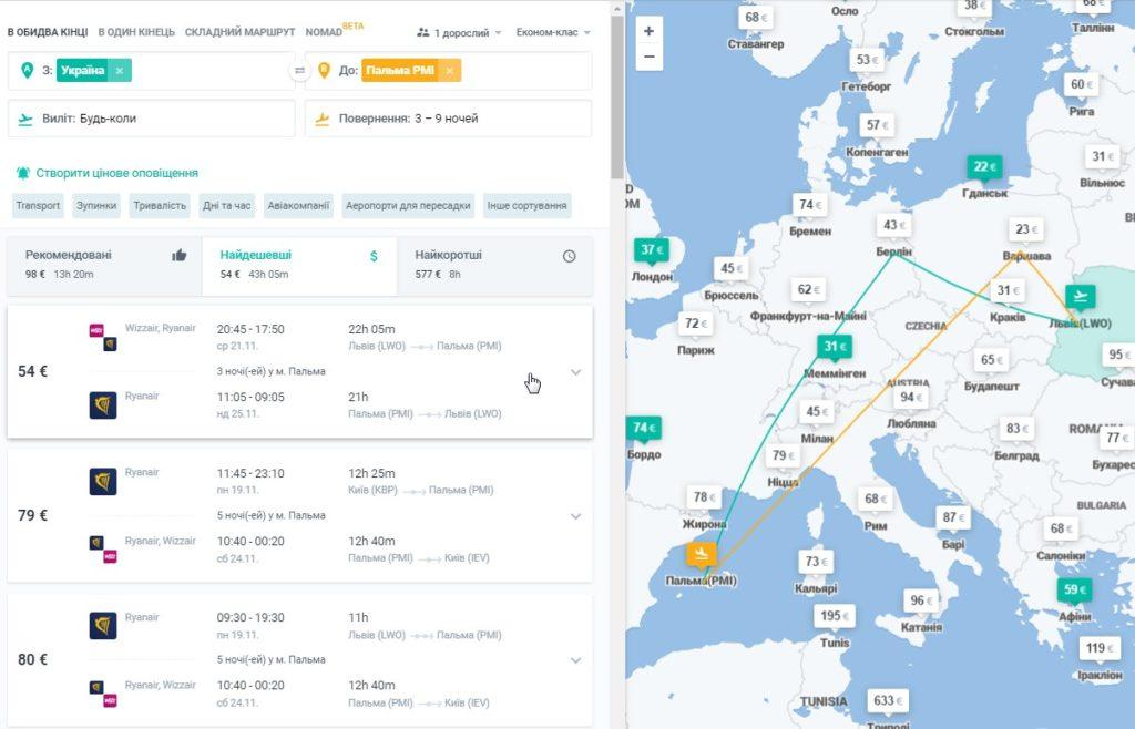 Супер дешевые авиабилеты на Пальма-де-Майорку из Львова от €54 в две стороны! Из Киева от €79! -