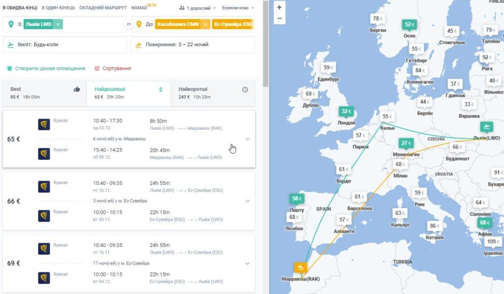 Мега дешевые авиабилеты в Марокко из Украины от €65 в две стороны! -