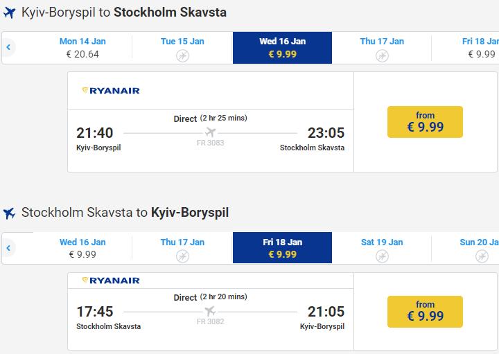 Авиабилеты Киев - Стокгольм - Киев от €20 в две стороны! Распродажа Ryanair на много направлений! -