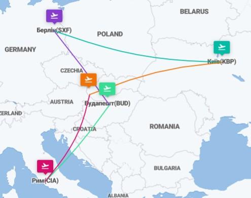 Киев - Берлин - Будапешт - Рим - Братислава - Киев - 5 авиабилетов за €81! -