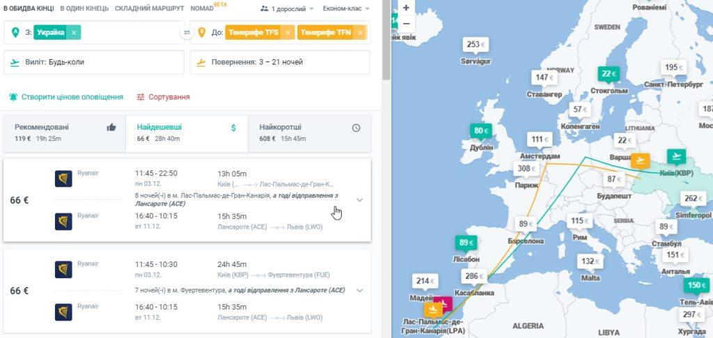Мега дешевые авиабилеты на Канары из Украины от €66 в две стороны! -