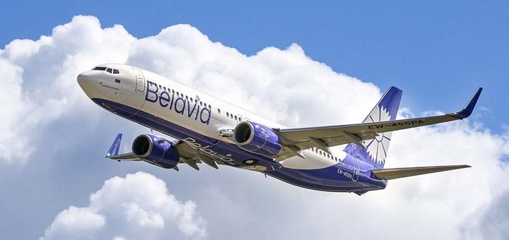 belavia авіаквитки