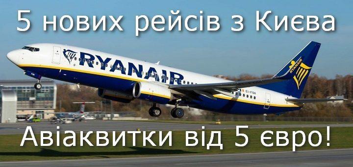 Купить авиабилеты москва бургас