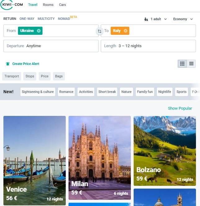 Ernest Airlines: авиабилеты с Украины в Италию от €86 в две стороны! -