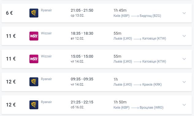 LeoExpress  дешеві квитки з України в Польщу та Чехію від €4 cea880b5d523e