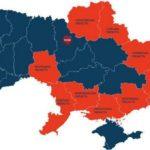 Повлияет ли введение военного положения в Украине на путешествия за границу? —