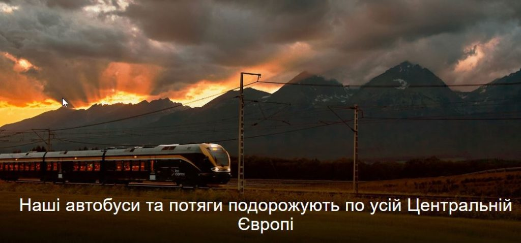 Москва тиват авиабилеты купить