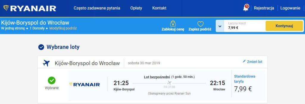 Авіаквитки Київ – Вроцлав