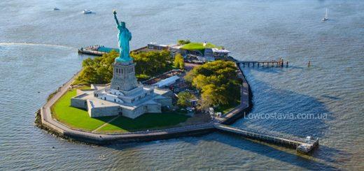 дешеві авіаквитки нью-йорк