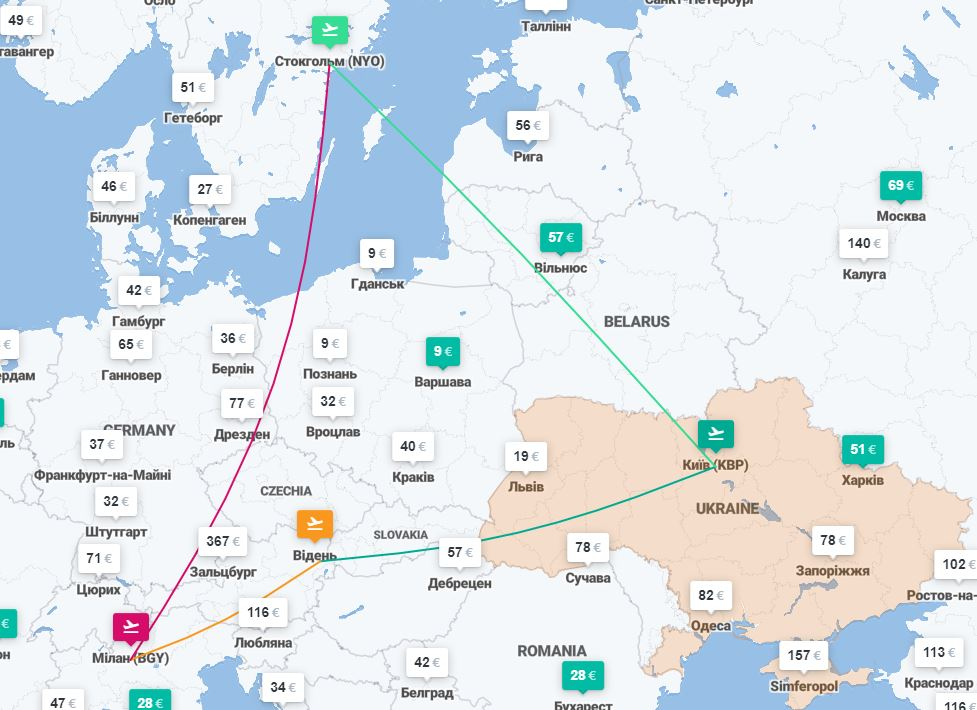 Киев – Вена – Милан – Стокгольм – Киев – 4 авиабилеты от €71! -