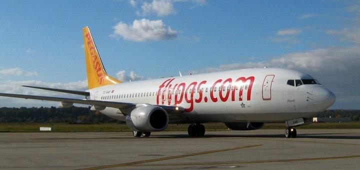 Новый рейс от Pegasus Airlines Херсон - Стамбул, старт в июне! -