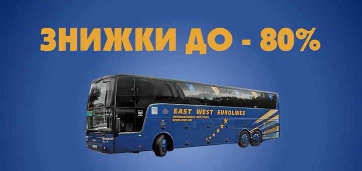 Автобусные билеты из Украины в Польшу от 100 гривен! -