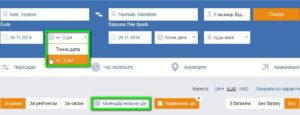 Авиабилеты Киев – Лангкави (Малайзия) от €513 в две стороны! -