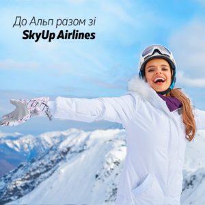 авіаквитки київ - турин