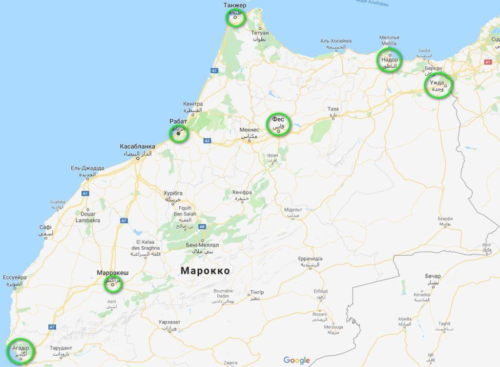 Авиабилеты в Марокко из Львова от €58 в две стороны, из Киева – от €74! -