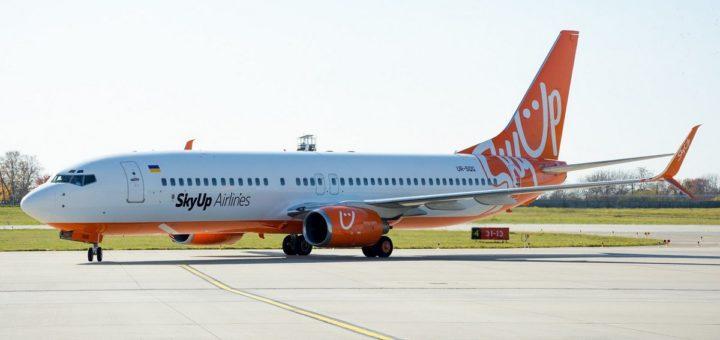 Новый рейс из Одессы в Тбилиси от SkyUp! -