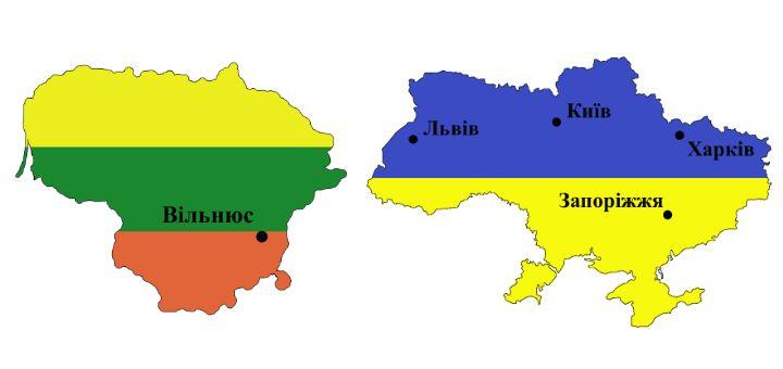 Авиабилеты из 4 городов Украины в Вильнюс от €36 в две стороны! -