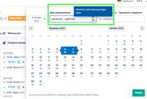Подборка авиабилетов на выходные 8 марта от €27 в две стороны! -