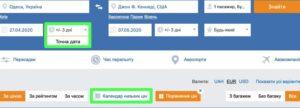 Авиабилеты из Киева в Тиват (Черногория) от €124 в две стороны! -