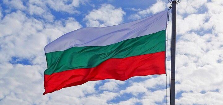 Болгария не будет требовать ПЦР тест от Украинской! -