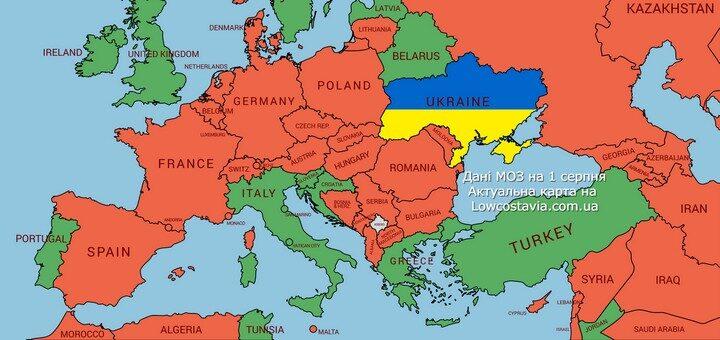 країни червоної зеленої зони
