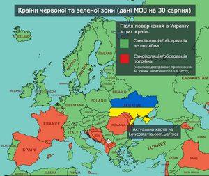 Новые данные МЗ стран зеленой зоны. Хорватия и Франция в красной зоне! -