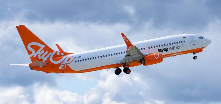 SkyUp отменил 8 международных рейсов из городов Украины! -