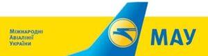 Авиабилеты из Киева в города Украины от 20 евро в одну сторону! -