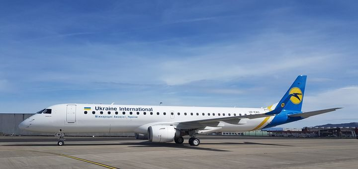 Авиакомпания МАУ обнародовала зимнее расписание рейсов! -