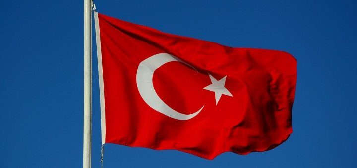 Турция продолжила требование ПЦР-теста для въезда до 30 мая! -