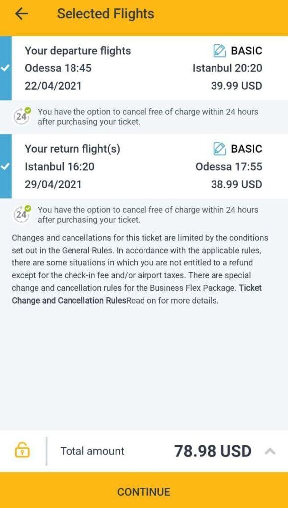 Новый прямой рейс от Pegasus - Одесса - Стамбул уже в апреле! -