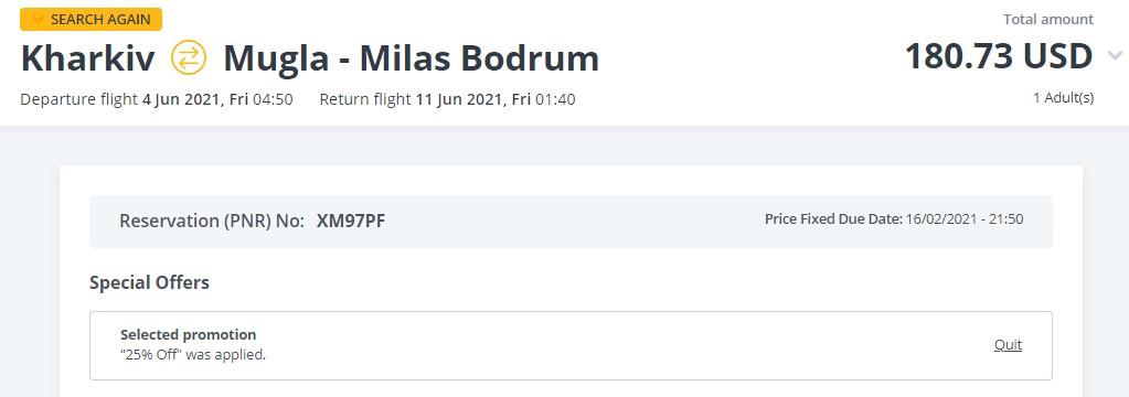 Новые рейсы от Pegasus из Харькова и Запорожья в Бодрум! -