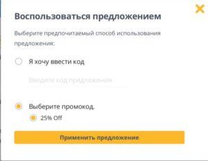 Акция от Pegasus: билеты из Украины в Турцию от $ 60 в обе стороны на весну и лето! -